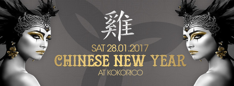Flyer Chinese New Year!