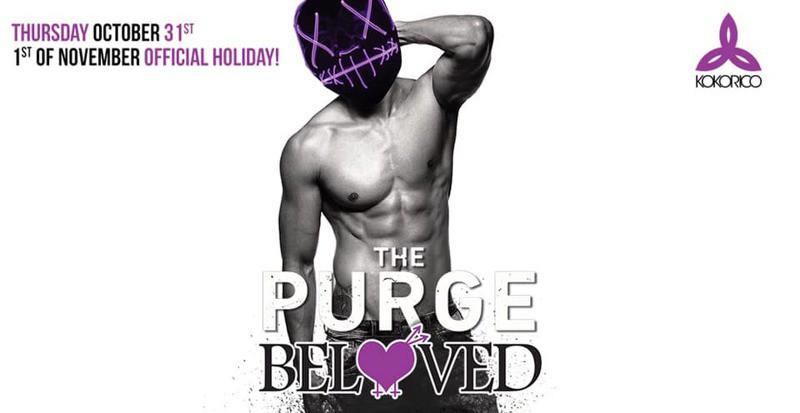 Flyer Beloved - The Purge